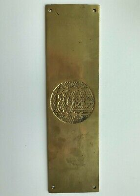 BRASS ART FINGER DOOR PUSH PLATE 1970's Heavy duty solid plate Never used
