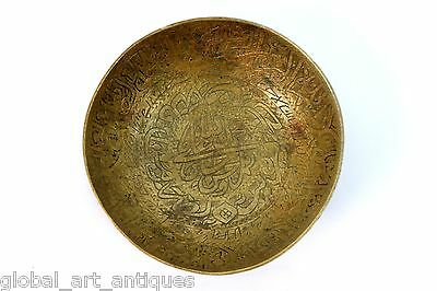 Islamic Vintage Art Collectible Featuring Arabic Calligraphy Brass Bowl.G3-38 US