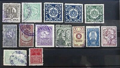 Bulgaria Mixed Lot 14 Old Stamps