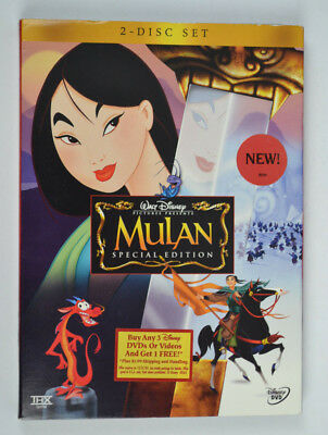 NEW Mulan (DVD, 2004, 2-Disc Set, Special Edition) Sealed