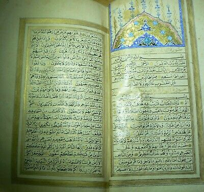Medium Size, Highly Illuminated, Complete Arabic Manuscript Koran Ca. 1683