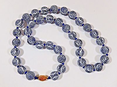 """CHINESE EXPORT HAND PAINTED BLUE & WHITE 14.5mm SHOU BEAD KNOTTED 26"""" NECKLACE"""