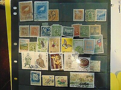 A Beautiful Selection Of Stamps From China   #455