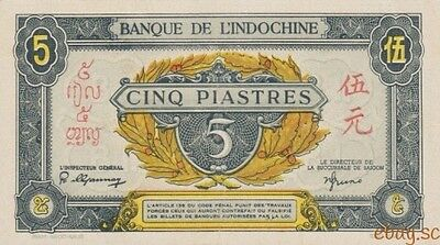 Vietnam banknotes French Indochine PREPRODUCTION 500 Piastres 1951