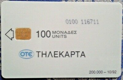 Greek Phonecards 1992  (OTE,Telecom,Collection,Vintage)