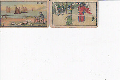 Vintage Cigarette Pack Cards China Goat Tender Chinese Opera