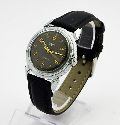 Rodina 1 MChZ 1950's collectible Vintage first automatic USSR men's wristwatch S