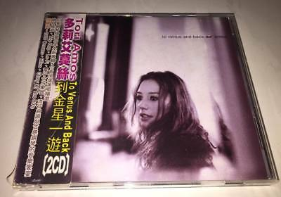 Tori Amos 1999 To Venus And Back Taiwan 1st Edition OBI 2 CD with Promo Insert