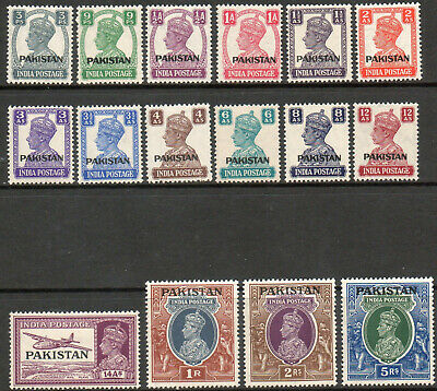 Pakistan 1947 KGVI set of mint stamps value to 5Rs  - Lightly Hinged