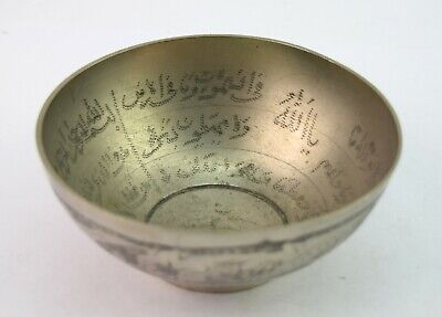 Beautiful Islamic Religious Brass Holy Medicine Magic Bowl Collectible. G3-77 US