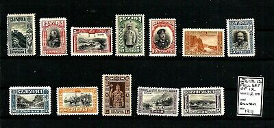 BULGARIA 1911 Definitive issue Pictorial Set of 12 SG 159-170 MH/* (Cat £112)