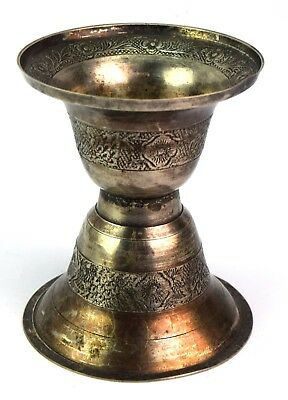 Vintage Indo Islamic Brass Floral Engrave Spittoon Pot Nice Decorative.G7-881 US