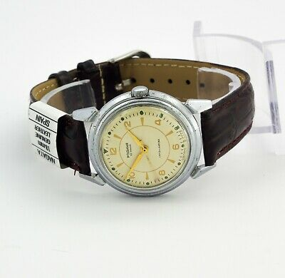 Rodina (1 MChZ) 1950's collectible Vintage first automatic USSR men's wristwatch