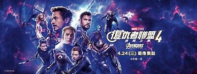 """Avengers Endgame Movie Poster 12x32"""" 16x42"""" 2019 NMS Chinese Film Banner Print"""