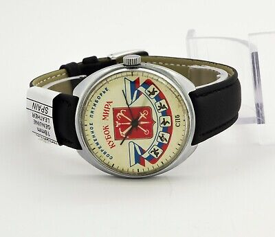 RAKETA 2609.HA World Cup modern pentathlon mechanical wristwatch. Rare dial