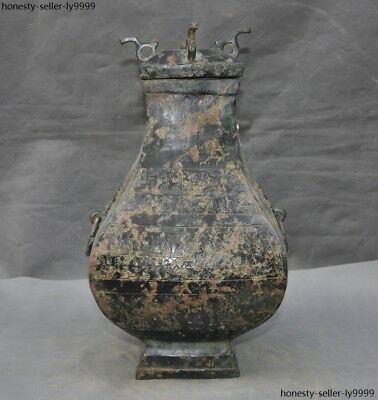 ancient Old China dynasty bronze Ware beast face Bottle Pot Wine vessel Wineware