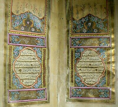highly Illuminated Medium Size Arabic Manuscript Koran. Complete KORAN, Ca. 1847