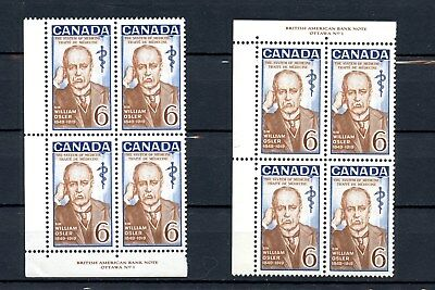 Canada MNH Plate Block #495i Sir Osler Incl Variety HB and Dull Set 1969 H191