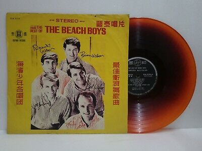 Rare-The Beach Boys-Color Black Orange-Taiwan China Lp Unique-Malaysia Singapore