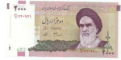 MIDDLE EAST 2000 Rl  ND2005 Uncirculated Note