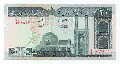 MIDDLE EAST 200 Rl  ND1982 Uncirculated Note