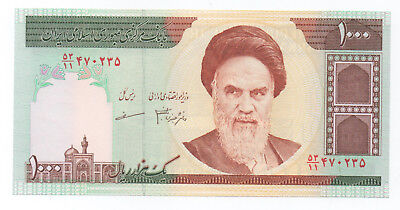 MIDDLE EAST 1000 Rl  ND1992 Uncirculated Note