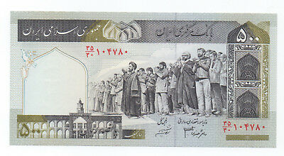 MIDDLE EAST 500 Rl  ND1982 Uncirculated Note