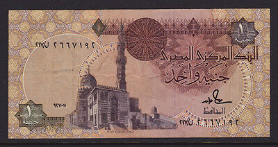 EGYPT £1 Pound 2007 Uncirculated Great collection!