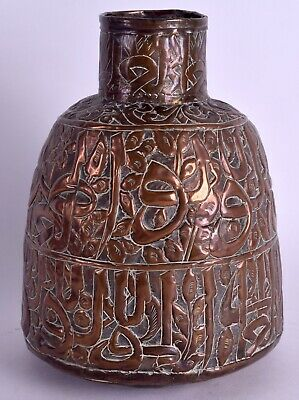 Antique 18th/19th Century Middle Eastern Copper IslamicVessel