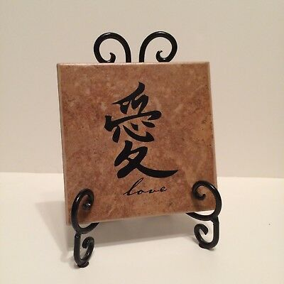 "Chinese ""Love"" Character - Decorative Ceramic Tile + Stand (EXCELLENT CONDITION)"
