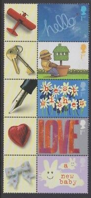 GB EII 2003 MINT Occasions Perf 14 from smilers sheet LS7 MNH