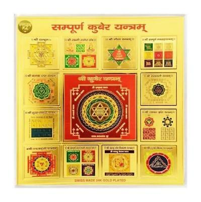 KUBER YANTRA GOD of Wealth Debt Payoff Success Lakshmi Money