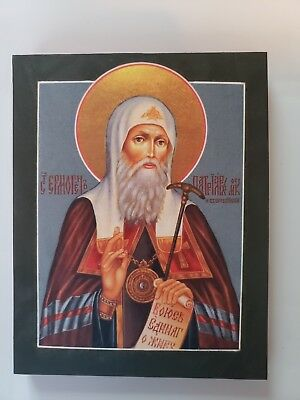 Hieromartyr Hermogenes the Patriarch of Moscow and Wonderworker of All...