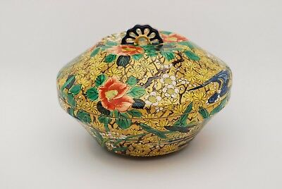 Antique Asian Hand Painted Lidded Ceramic Bowl, Japanese or Chinese