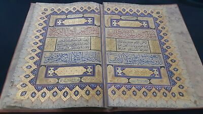 Truly Gorgeous One Part (Juz') of the KORAN, in Onate Calligraphy