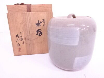4099695: Japanese Tea Ceremony Akahada Wre Water Jar By Masando Oshio Brush Mark
