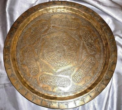 """Middle East 14"""" Brass Tray with Hammer Engraved Islamic Calligraphy & Patterns"""