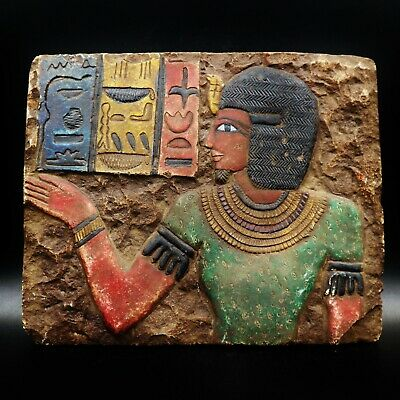Wall Plaque of The Offering of Maat EGYPTIAN Stella Fragment Relief Antique