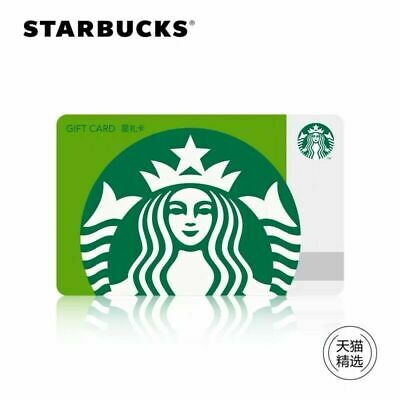 2019 Starbucks China Special Edition Spring Siren Gift Card Pin Intact