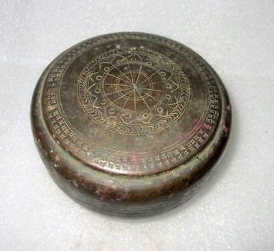Antique Old Hand Carved Engrave Brass Islamic Indo Mughal Round Betel Nut Box