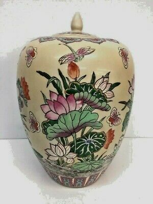 Old Chinese Famille Rose Enamel Porcelain Jar Cranes 4 Character Mark