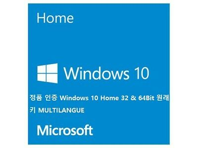 "WIN 10 HOME RETAIL "" Key / Licencia "" 32 AND 64 BITS"