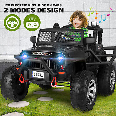 Electric 6V Kids Ride On Motorcycle Driving Motorbike Ride Car Power Wheels MP3