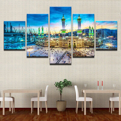 Framed Islamic Muslim Nightscape Canvas Poster Print Painting Wall Art Decor