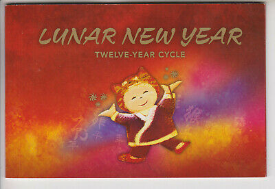 Christmas Island Mnh Stamp Prestige Booklet 2007 Lunar New Year 12 Year Cycle