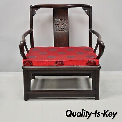 Vintage Chinese Ming Style Oriental Carved Hardwood Low Arm Chair