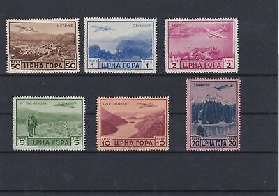Montenegro MNH Air 1943 Stamps Ref: R4470