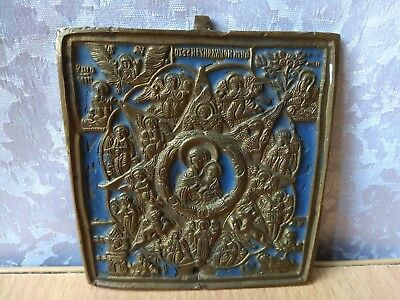 Antique Old Russian Bronze Icon of the Burning Bush Mother of God 19th