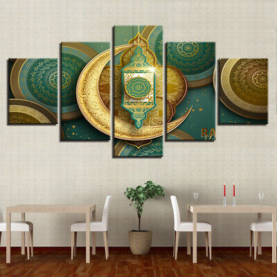 Islamic Muslim Mosque Ramadan Canvas Poster Print Painting Wall Art Home Decor