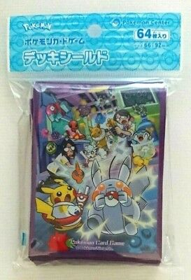 Pokemon Card TCG Pokemon Center DRAMPA DECK SLEEVES 64 Count Pack from Japan